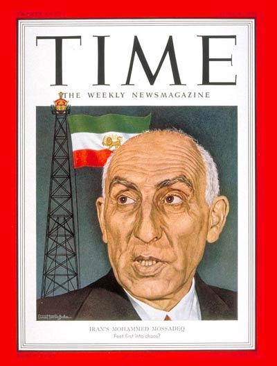 mossaddeghtime4june1951